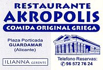 Restaurants in Guardamar